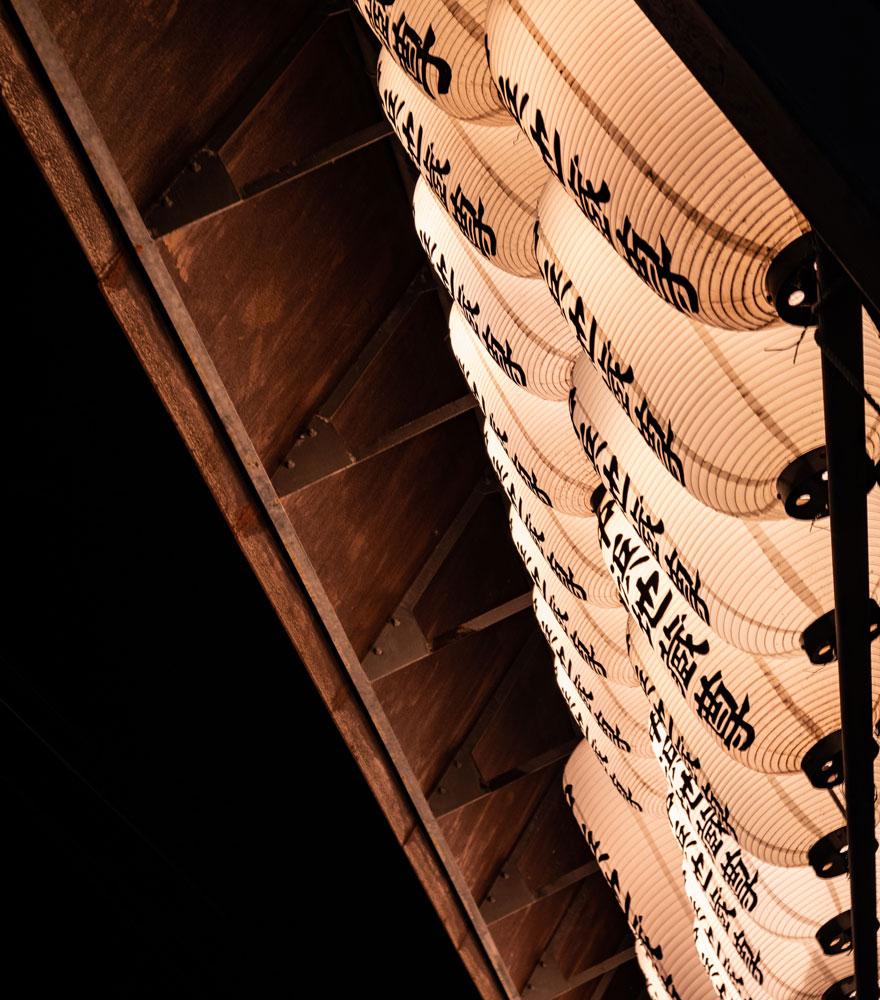 Japonské papírové lucerny