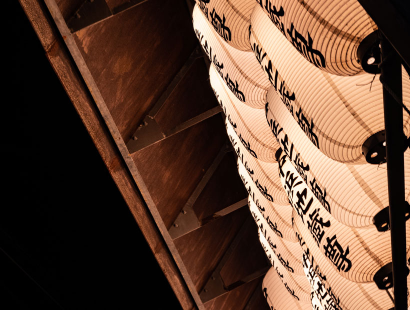 Faroles de papel japoneses
